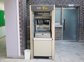 은행 현금지급기 대표이미지